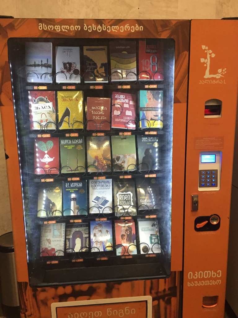 Book vending machine at Tbilisi station.